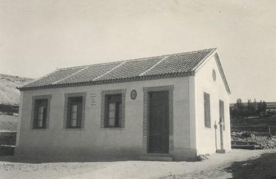 Imagen: Antigua Escuela Nacional San Cristóbal Cuéllar Segovia
